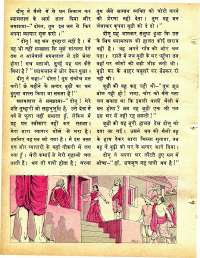 May 1978 Hindi Chandamama magazine page 34