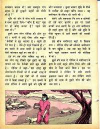 May 1978 Hindi Chandamama magazine page 30