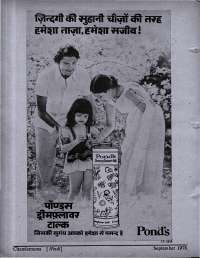 September 1978 Hindi Chandamama magazine page 66