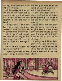 September 1978 Hindi Chandamama magazine page 42