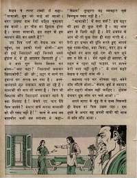 September 1978 Hindi Chandamama magazine page 36