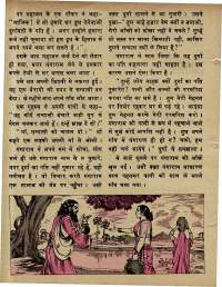 September 1978 Hindi Chandamama magazine page 46