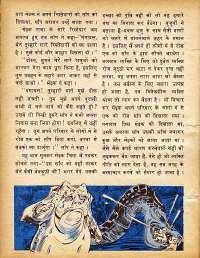 October 1978 Hindi Chandamama magazine page 12