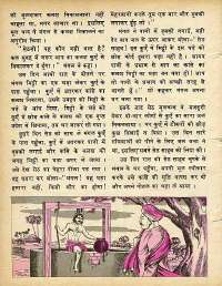 October 1978 Hindi Chandamama magazine page 48