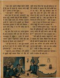 January 1979 Hindi Chandamama magazine page 63