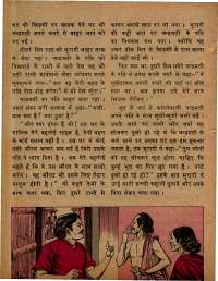 January 1979 Hindi Chandamama magazine page 50