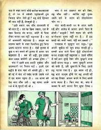 June 1979 Hindi Chandamama magazine page 30