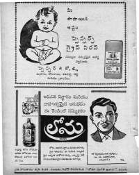 November 1960 Telugu Chandamama magazine page 14