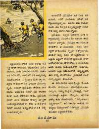 November 1960 Telugu Chandamama magazine page 58