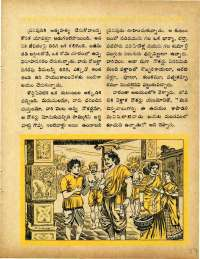 November 1960 Telugu Chandamama magazine page 59