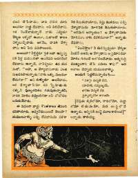 November 1960 Telugu Chandamama magazine page 82