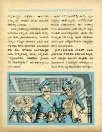 November 1960 Telugu Chandamama magazine page 64
