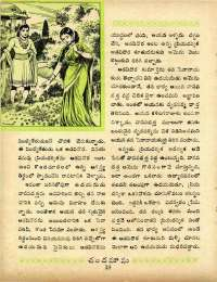 November 1960 Telugu Chandamama magazine page 36