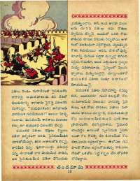 November 1960 Telugu Chandamama magazine page 30