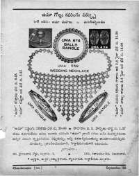 November 1960 Telugu Chandamama magazine page 3