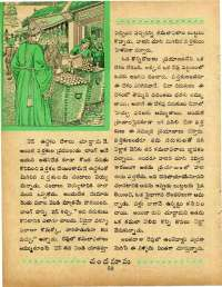 November 1960 Telugu Chandamama magazine page 76