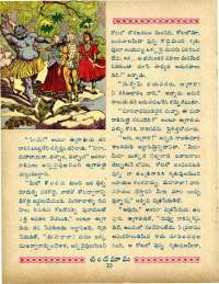 November 1960 Telugu Chandamama magazine page 28