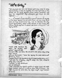 November 1960 Telugu Chandamama magazine page 8