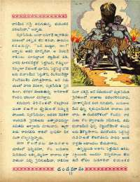 November 1960 Telugu Chandamama magazine page 29