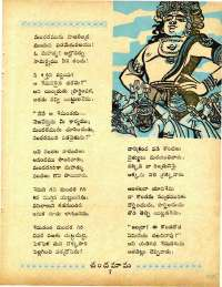November 1960 Telugu Chandamama magazine page 25