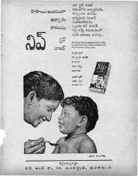 November 1960 Telugu Chandamama magazine page 11
