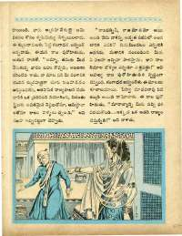 November 1960 Telugu Chandamama magazine page 65