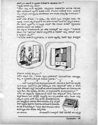 November 1960 Telugu Chandamama magazine page 9