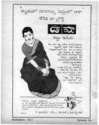 November 1960 Telugu Chandamama magazine page 16