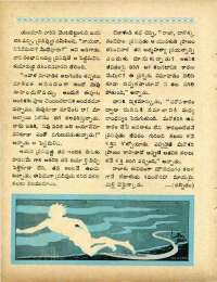 November 1960 Telugu Chandamama magazine page 60