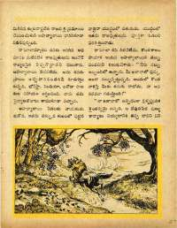 November 1960 Telugu Chandamama magazine page 67