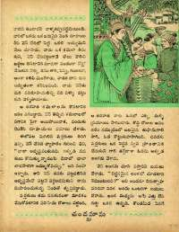November 1960 Telugu Chandamama magazine page 77