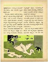 November 1960 Telugu Chandamama magazine page 45