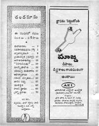 November 1960 Telugu Chandamama magazine page 4