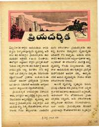 November 1960 Telugu Chandamama magazine page 35