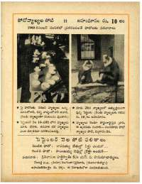 November 1960 Telugu Chandamama magazine page 87