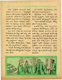 November 1960 Telugu Chandamama magazine page 80