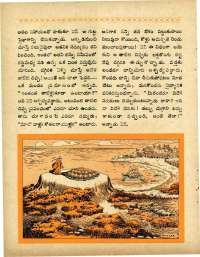 November 1960 Telugu Chandamama magazine page 78