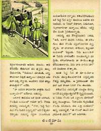November 1960 Telugu Chandamama magazine page 48