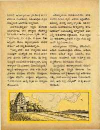 November 1960 Telugu Chandamama magazine page 70