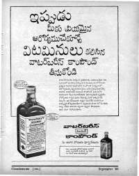 November 1960 Telugu Chandamama magazine page 13