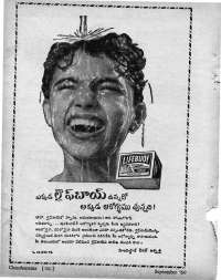 November 1960 Telugu Chandamama magazine page 6