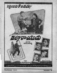November 1960 Telugu Chandamama magazine page 97
