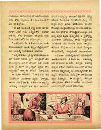 November 1960 Telugu Chandamama magazine page 50