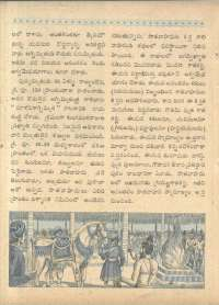 July 1962 Telugu Chandamama magazine page 18