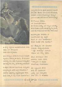 July 1962 Telugu Chandamama magazine page 20