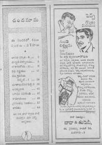 July 1962 Telugu Chandamama magazine page 4