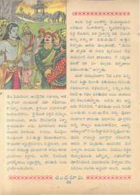 July 1962 Telugu Chandamama magazine page 68