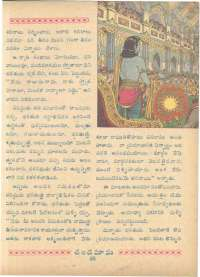 July 1962 Telugu Chandamama magazine page 67