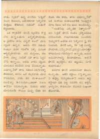 July 1962 Telugu Chandamama magazine page 54
