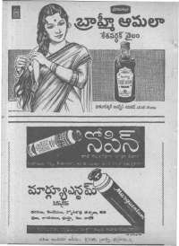 July 1962 Telugu Chandamama magazine page 8